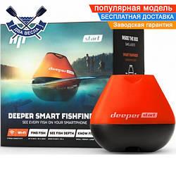 Эхолот DEEPER Start с ГАРАНТИЕЙ, Дипер Старт, беспроводной, Android+iOS для трехсезонной рыбалки (от 0 до +40)