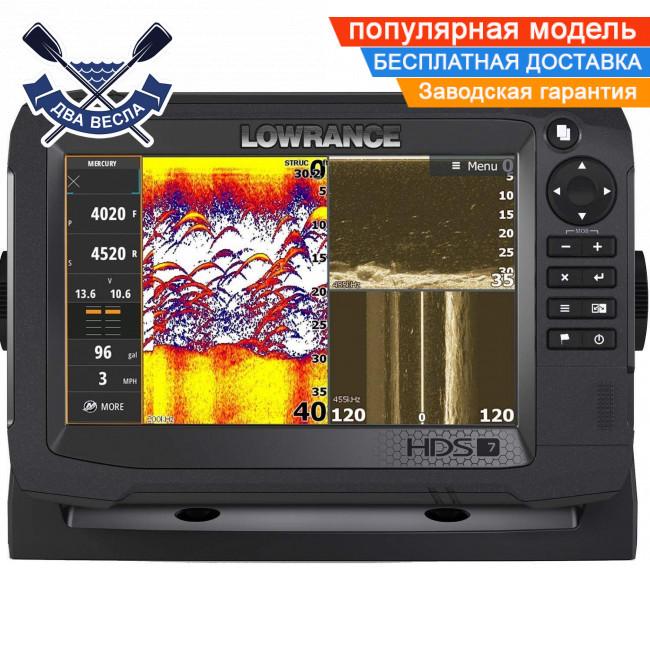 Эхолот Lowrance HDS-7 Carbon сенсорный дисплей + 2-ядерный процессор + управление моторами, БЕЗ ДАТЧИКА