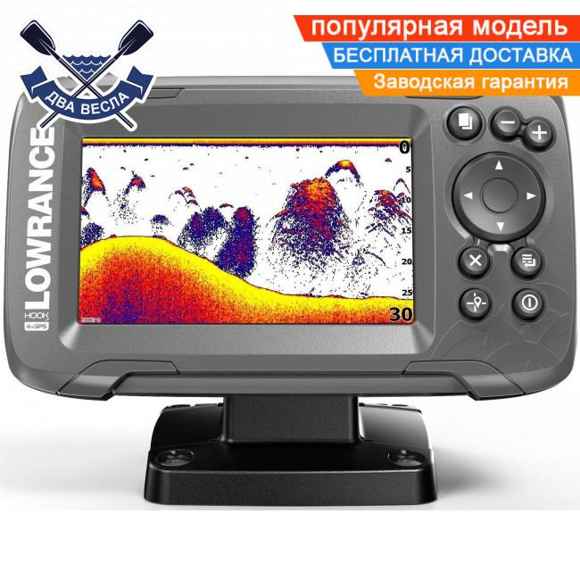 Кольоровий ехолот флэшер Lowrance Hook2-4x GPS Bullet автом-е налаштування, GPS навігація, фіксація риби на швидкості