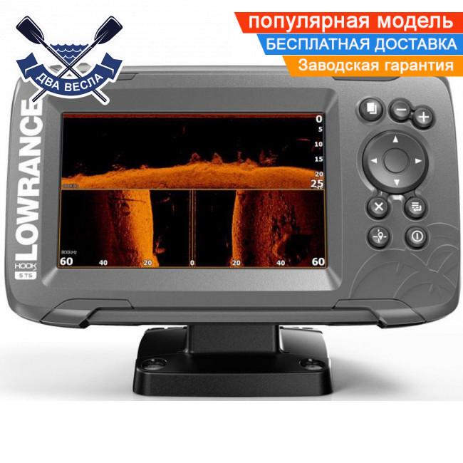 Трехлучевой эхолот Lowrance Hook2-5 TripleShot с GPS и функцией бокового сканирования (эхолот бокового обзора)