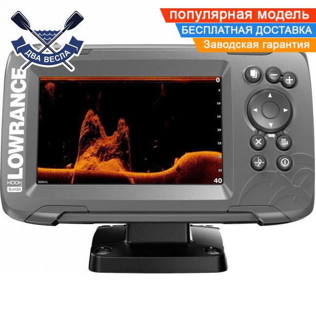 Трехлучевой эхолот Lowrance Hook2-5x GPS SplitShot автоматические настройки GPS навигация оптимиз-я клавиатура