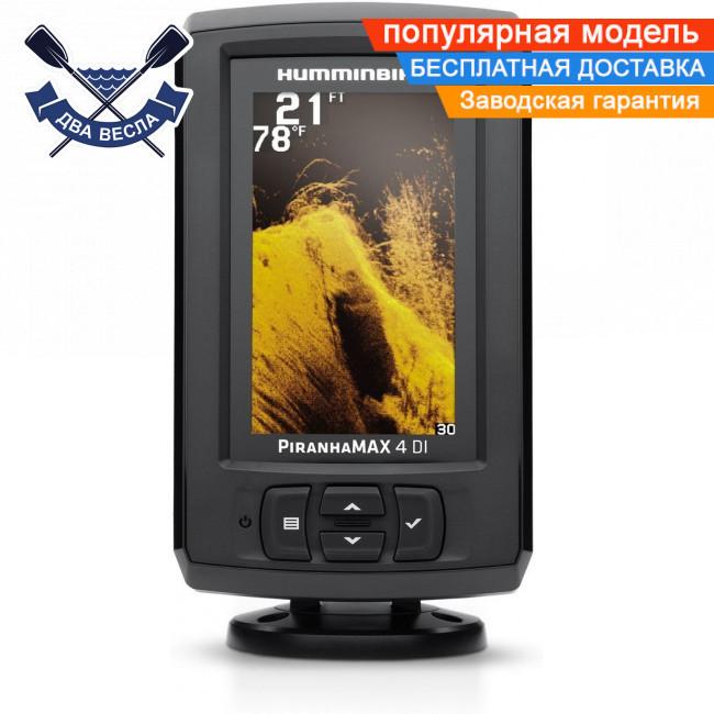 Трехлучевой эхолот Humminbird PiranhaMAX 4x DI цветной с микродинамическим трансдьюсером для больших скоростей