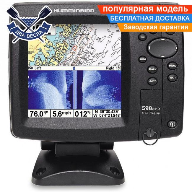 Четырехлучевой эхолот флэшер Humminbird 598cxi HD SI Combo слот для карты GPS боковое сканирование Side Imagin