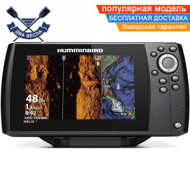Пятилучевой эхолот флэшер Humminbird Helix 7x CHIRP MEGA SI GPS G3N лучи бокового и нижнего сканирования