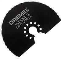 Насадка DREMEL для реноватора Multi-Max 76 мм (2615M450JA)