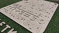 Деревянный алфавит с цифрами
