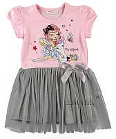 """Платье нарядное для девочки с коротким рукавом. Размер: 98. розовый/серый меланж. TM """"BREEZE"""" 14105. Турция."""