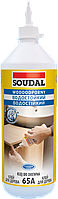 Клей для древесины влагостойкий 65А PVAC D3 (0,25 кг) Soudal