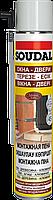 Зимняя монтажная пена Soudal 45 (750 мл)