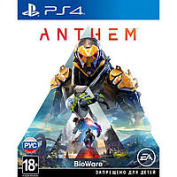 Игра SONY Anthem [PS4, Russian subtitles] (0003606)