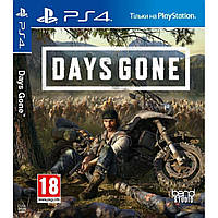 Игра SONY Days Gone [PS4, Russian version] Blu-ray диск (9795612)