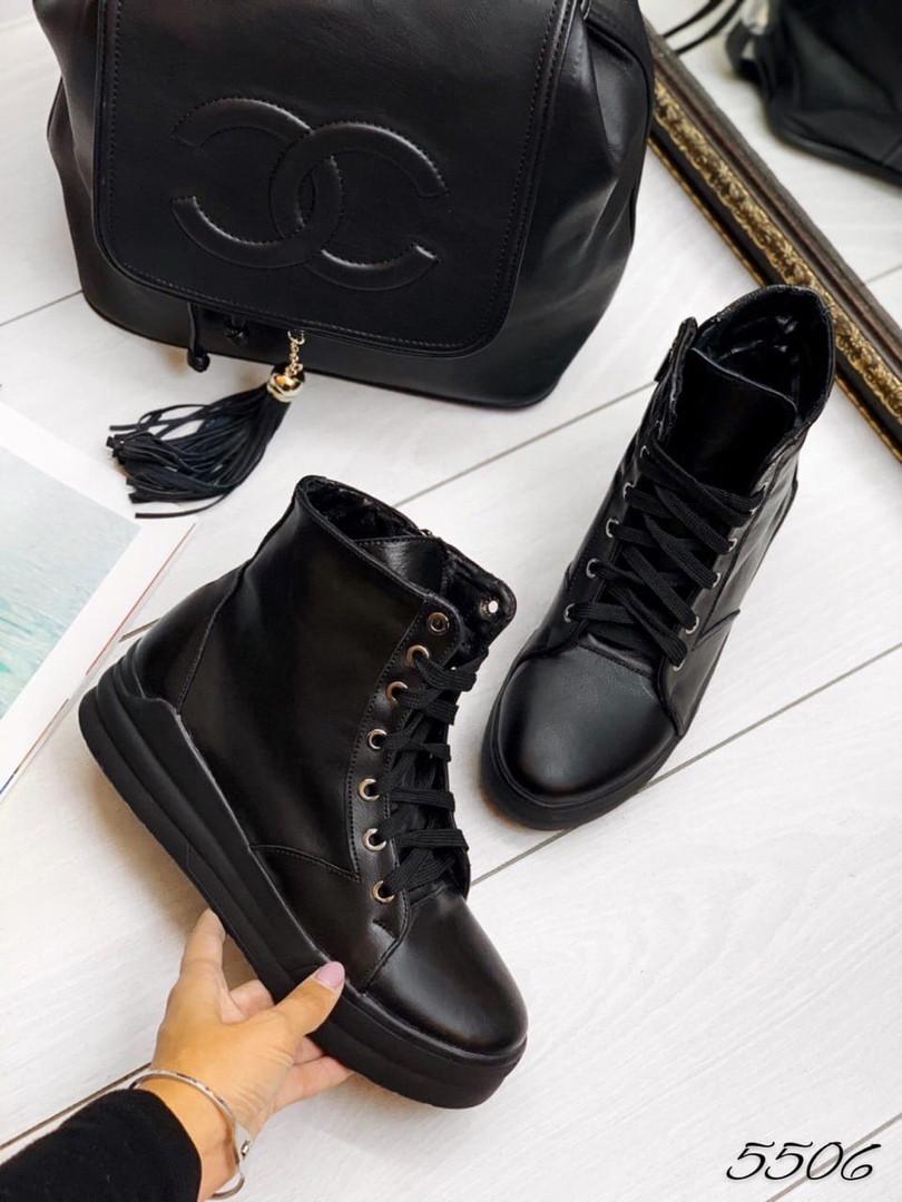 Ботинки на шкурках чёрная кожа 39 размеры