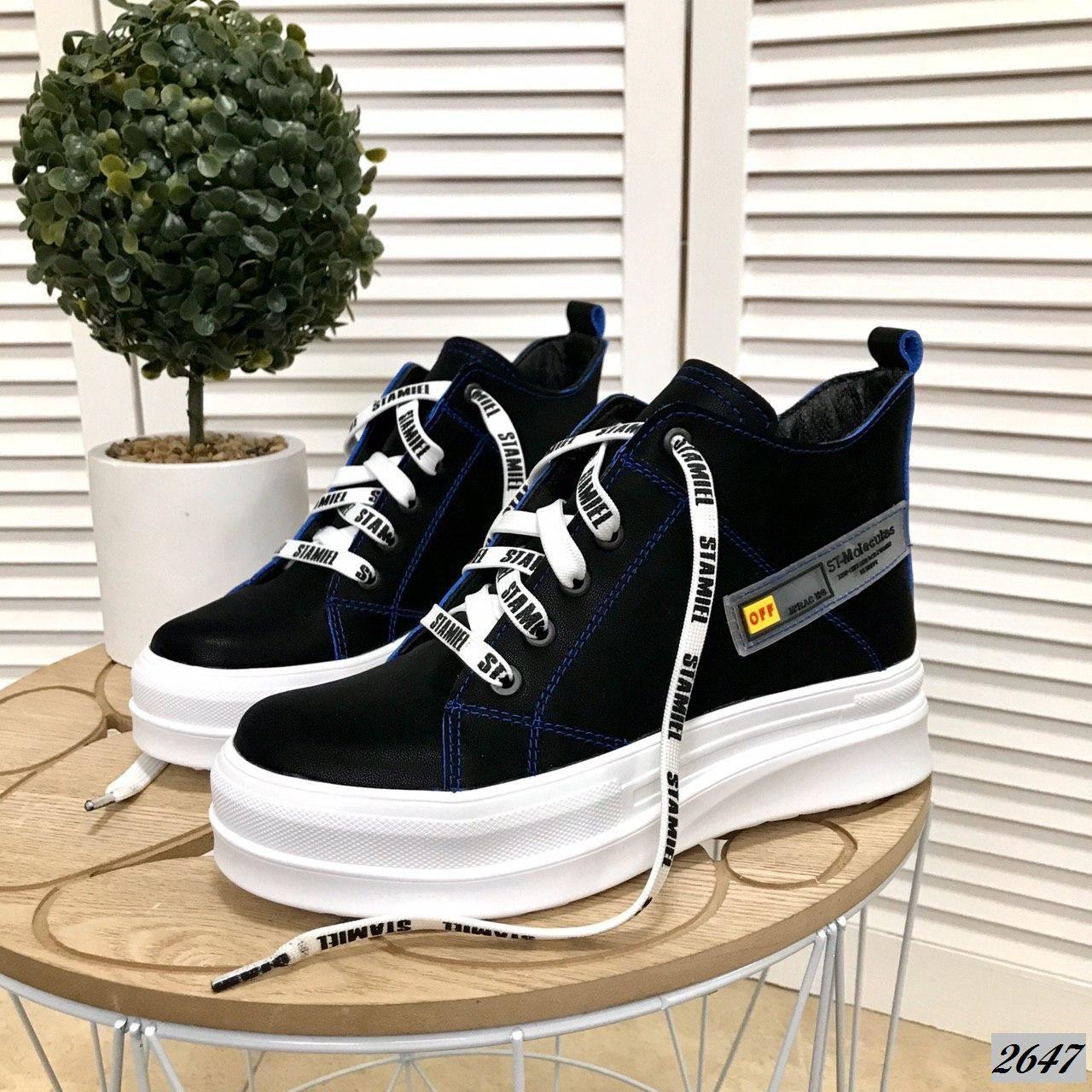 Высокие кожаные кеды на шнуровке 36-41 р чёрный
