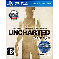 Игра SONY Uncharted: Натан Дрейк. Коллекция [PS4, Russian version] Blu (9867135)