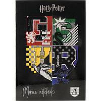 Тетрадь для нот Kite Harry Potter HP20-404-1, А4, 20 листов