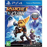 Игра SONY Ratchet & Clank [PS4, Russian version] (9426578)