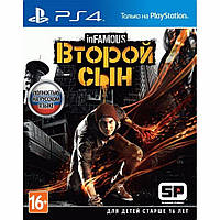 Игра SONY InFamous: Второй сын [PS4, Russian version] Blu-ray диск (9702313)