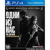 Игра SONY The Last of Us: Обновленная версия [PS4, Russian] Blu-ray (9422372)