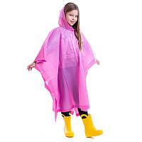 Дождевик детский Пончо многоразовый, EVA, рост 120-160см., розовый (C-1020-(pnk))