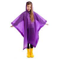 Дождевик детский Пончо многоразовый, EVA, рост 120-160см., фиолетовый (C-1020-(vl))