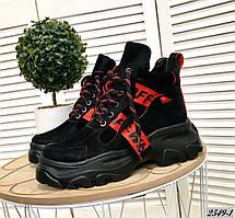 Замшевые спортивные ботинки 36-40 р чёрный