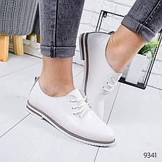 Туфли женские на ровном ходу, белого цвета из НАТУРАЛЬНОЙ КОЖИ с закрытым носком. Туфлі жіночі, фото 2
