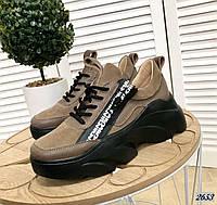 Стильные кожаные кроссовки 36-40 р капучино, фото 1