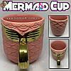 "Чашка Русалка - ""Mermaid Cup"" - 400 мл"