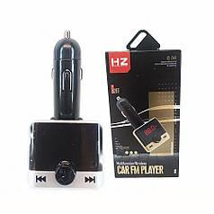 Многофункциональный FM Модулятор трансмиттер для Авто HZ H2BT, MP3, USB, AUX