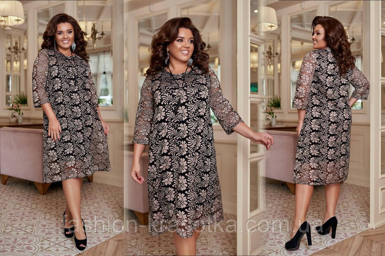 Шикарное женское платье больших размеров:50-52,54-56,58-60.