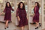 Шикарное женское платье больших размеров:50-52,54-56,58-60., фото 2