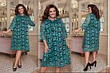 Шикарное женское платье больших размеров:50-52,54-56,58-60., фото 3