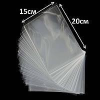 Пакеты полипропиленовые 15см 20см 25мк (1000шт)