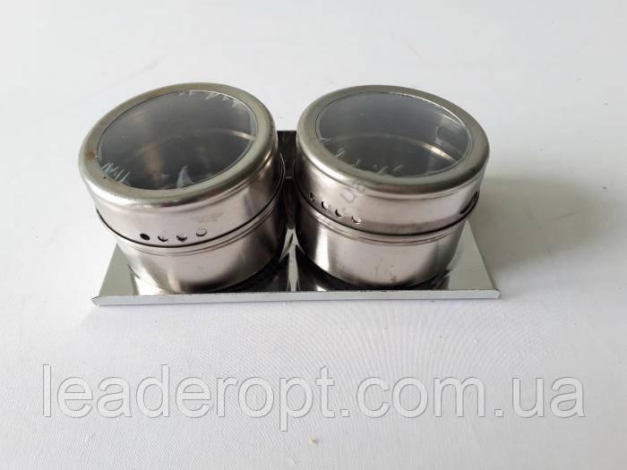 [ОПТ] BN-187 Набор для специйи на магните 2 предмета