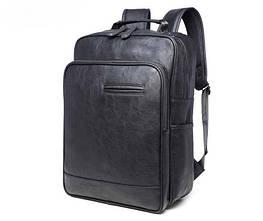 Мужской  рюкзак. Модель DM-32