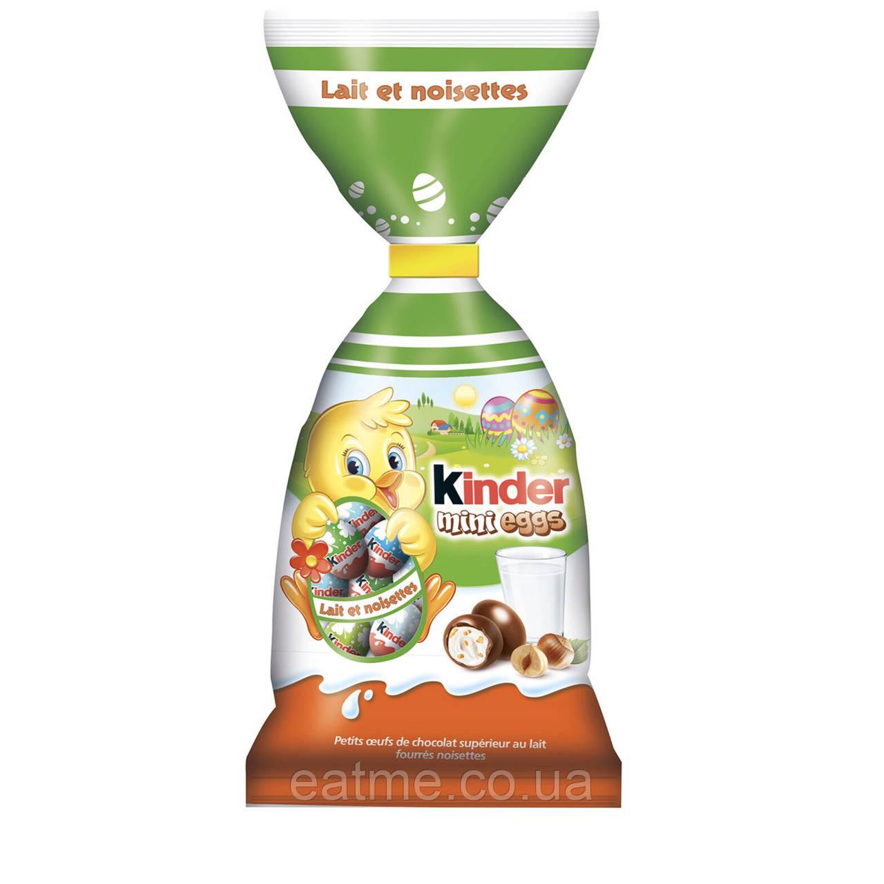 Kinder mini eggs Мини яйца из молочного шоколада с молочной начинкой и дроблённым фундуком
