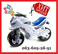 Беговел Мотоцикл Орион 501 Музыкальный Белый Все Цвета Велобег Байк Толокар Каталка 2х колесный Детский