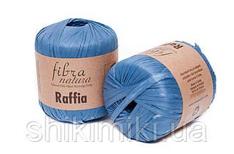 Пряжа Raffia Fibranatura, цвет Голубой джинс
