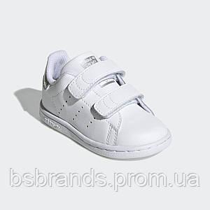 Детские кроссовки adidas Stan Smith EE8485 (2020/1)