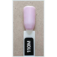 Гель-лак Kodi Professional 110M, Лиловый светлый, эмаль