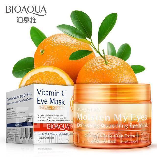 Уценка! Маска патчи под глаза Bioaqua Vitamin C (c апельсином и зеленым чаем) не герметично!