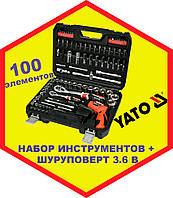 Набор инструментов + Шуруповерт 3.6 В Yato / Набір инструментів + Шуруповерт 3.6 В Yato (YT-12685) 100 пр.