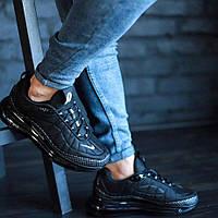 Мужские кроссовки Nike (ТОП-реплика)