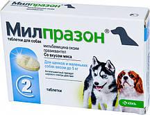 Таблетки «Милпразон» против гельминтов для взрослых собак до 5 кг и щенков 4 таблетки
