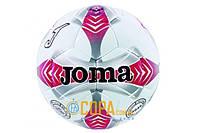 Мяч футбольный Joma Egeo.4 (размер 4)