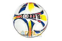 Мяч для футзала Joma DALI SALA 400090.905