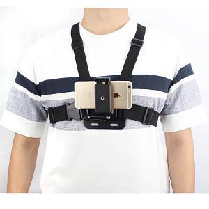 Крепление на грудь Chest Mount Harness для телефона, смартфона