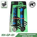 Грипсы с фланцем для BMX Kench KH-GP-01 140мм черно-синие, фото 4