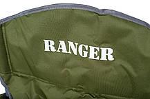 Кресло складное Ranger SL 630, фото 3