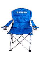 Кресло складное Ranger SL 631, фото 3